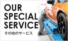 OUR SPECIAL SERVICE その他のサービス
